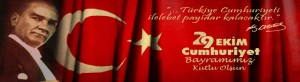 29ekimcumhuriyetbayrami 300x82 29 Ekim 2013 Cumhuriyet Bayramı 90.yıl