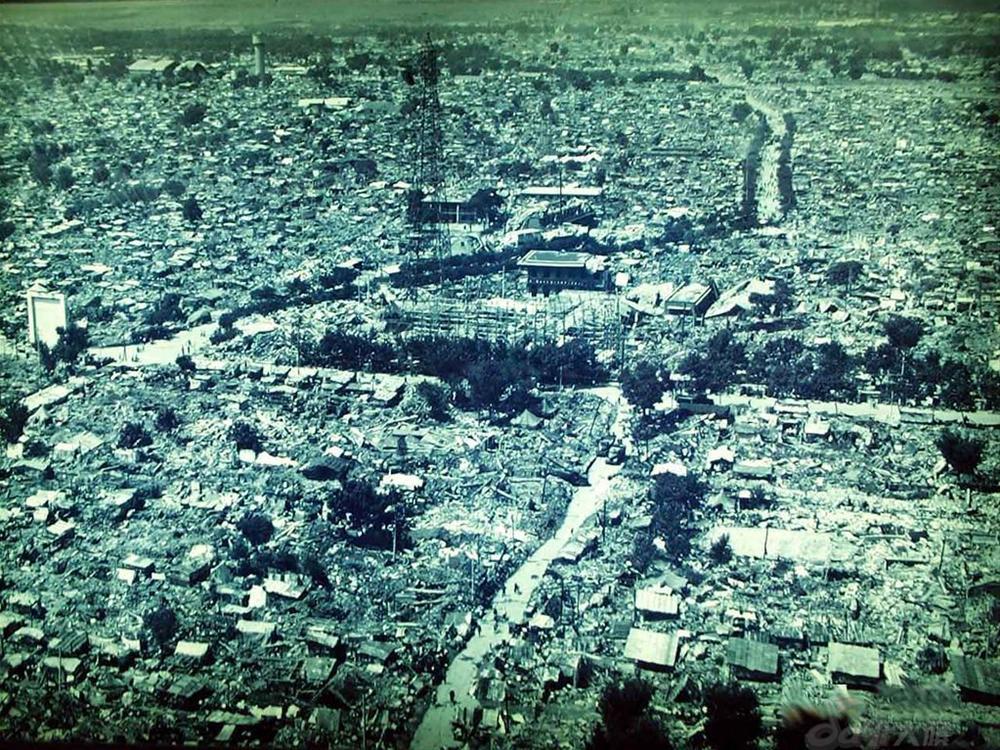 tangshan depremi www.gelengeliyo.com